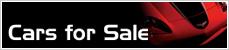 最新の広告をPDFで Cars for Salev